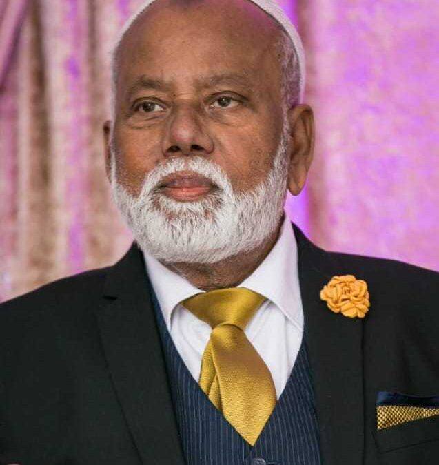 It is with a great sadness that we inform you about the passing of Syed Abdul Hekim (fondly known as Bason Miah) on Tuesday, the 1st of June 2021.